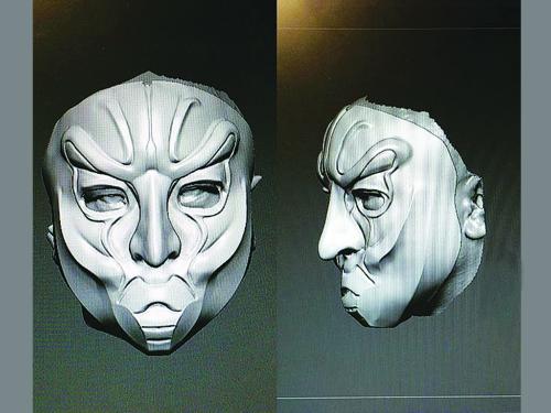 mask zbrush 1